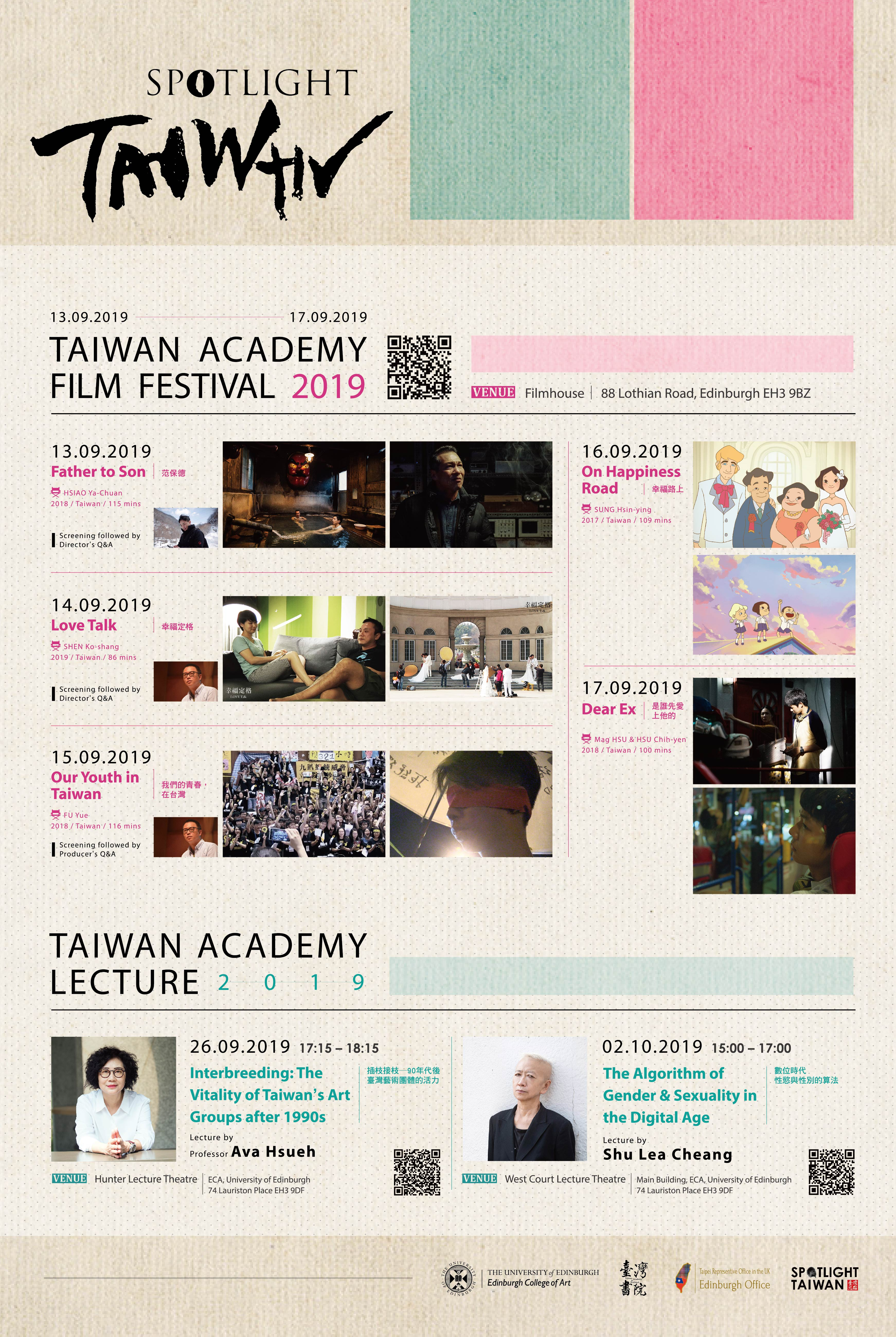 University of Edinburgh to host Taiwanese films, lectures