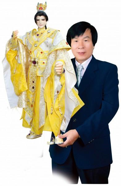 Liao Wen Ho Puppet Show Troupe