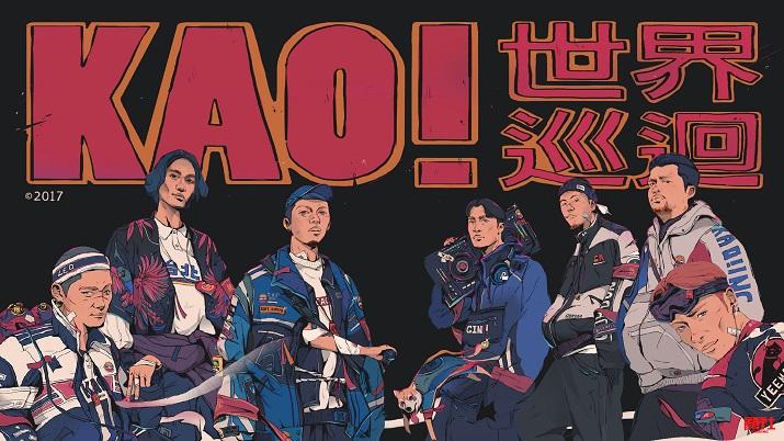 KAO!INC. Hip-Hop from Taiwan @ Highline Ballroom, NYC