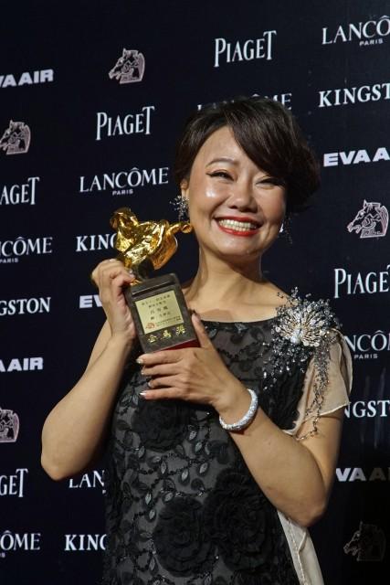 第52回金馬奨:カリーナ・ラムが主演女優賞 主な受賞者・作品 2