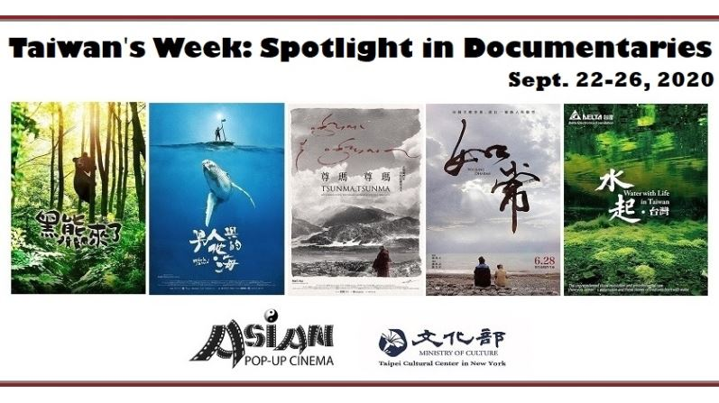 Asian Pop-Up Cinema to Present the U.S. Premieres of 5 Taiwanese Documentaries, September 22-26