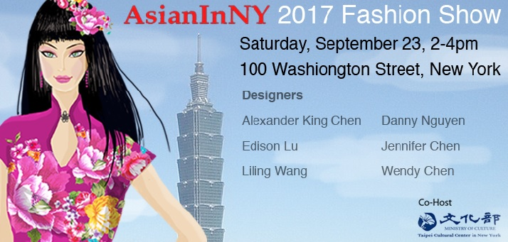 Taiwan fashion designers to feature innovative Asian style designs in New York fashion show