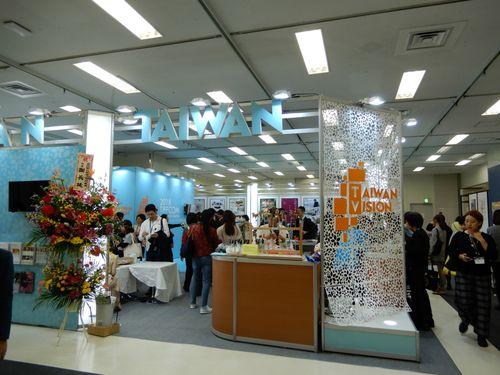 台湾の映像作品約100本、日本に売り込み=TIFFCOM出展