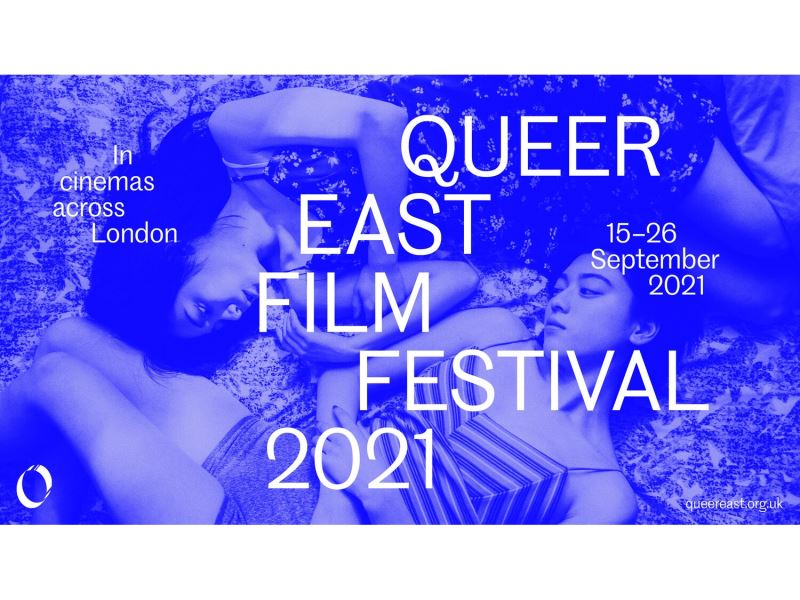 15 Taiwanese films to be shown at Queer East Film Festival in London