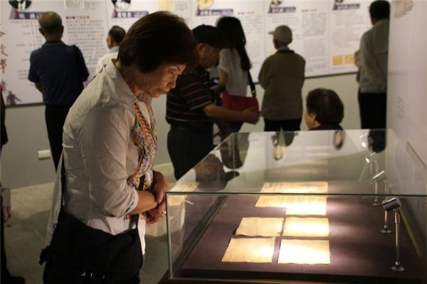 'Graduation Song: Special Exhibit on the 1950s Hakka Yi Ming High School Political Incident'