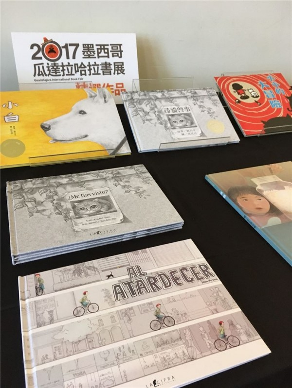 Mexico's largest book fair to show Taiwan's illustrative prowess