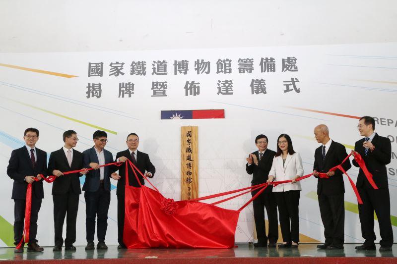 Inauguration du bureau préparatoire du musée national des chemins de fer