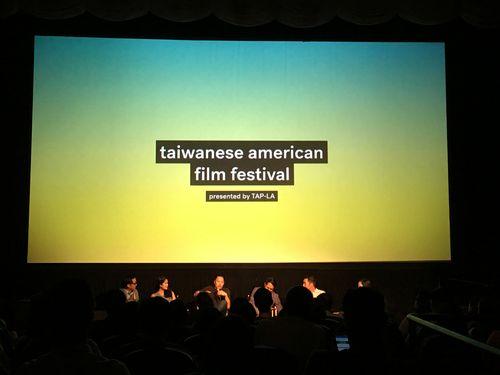 LAで台米映画祭 台湾人や台湾系米国人の作品を上映