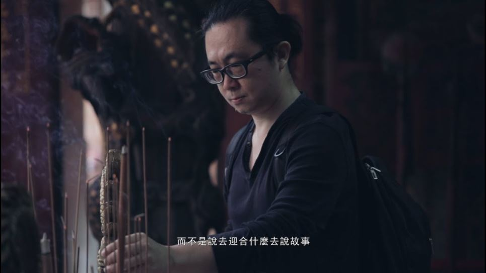 Auteur | Ruan Guang-min