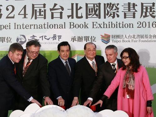 台北で国際ブックフェア 文化相、ソフトパワーの海外発信に意欲