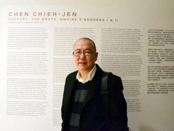 Video Artist | Chen Chieh-jen
