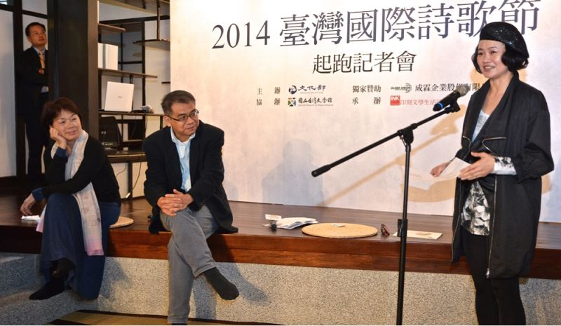 Taipei devotes two months to poetry celebrations