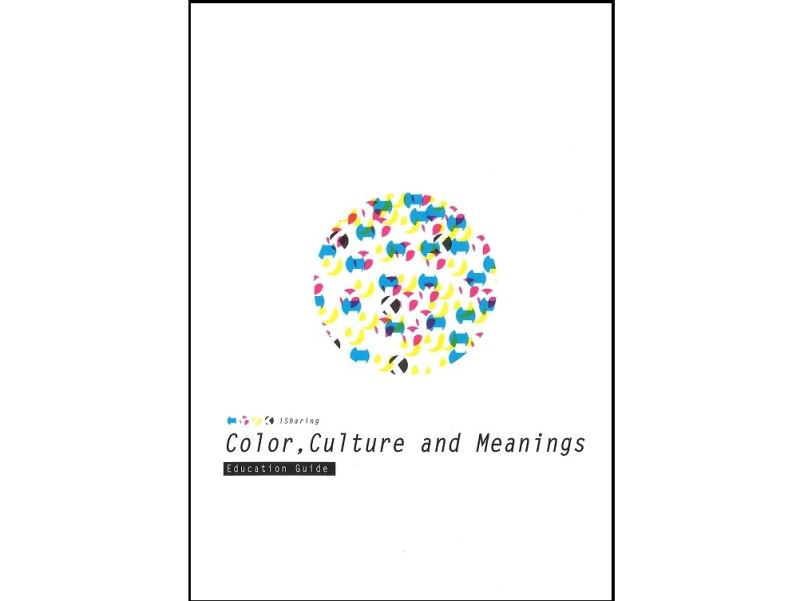 Color, Culture and Meanings Education Guide