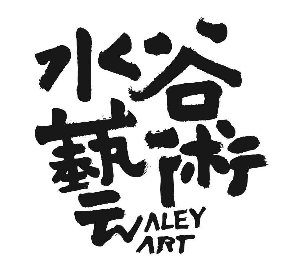 Waley Art