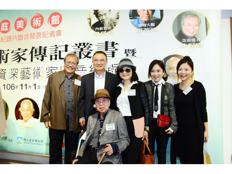 Posthumous presidential citation sought for artist Lee Shi-chi