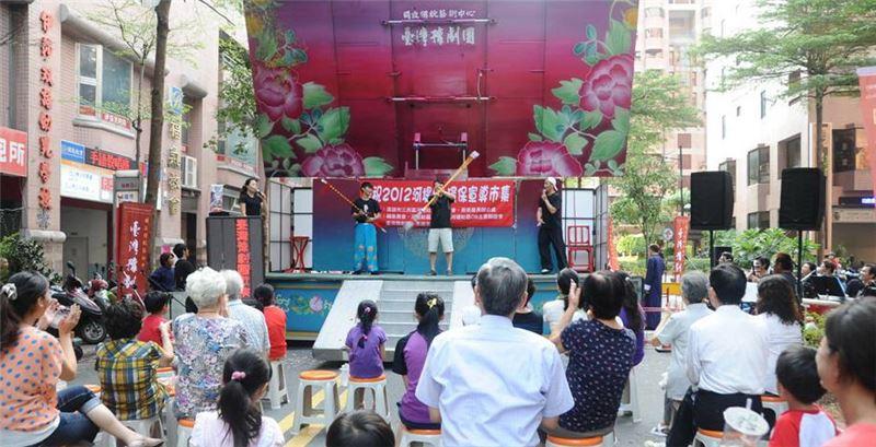 103年傳統戲曲下鄉-傳統戲劇宅急便 免費活動歡迎參加