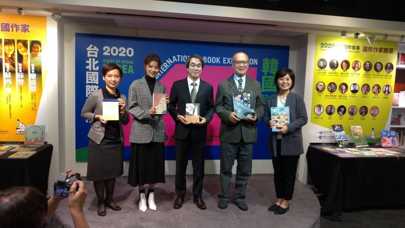 La Corée du Sud à l'honneur du 28e Salon international du livre de Taipei