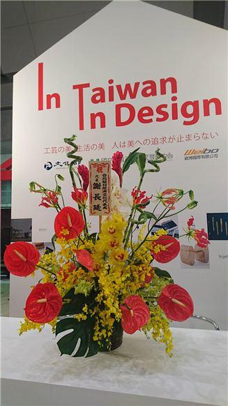 インテリアライフスタイル東京2017  伝統技法と現代美学の融合、工芸名品が「住まい」に幸せを