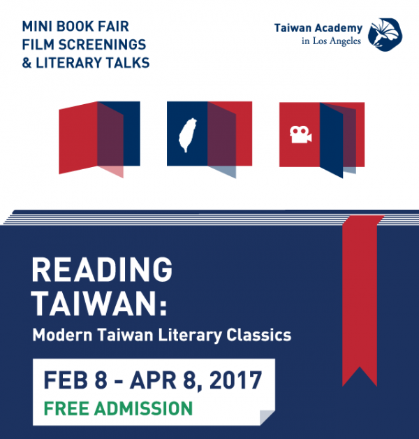 Taiwan Academy in LA to host literary screenings, forums