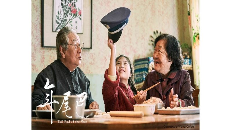 臺灣導演楊婕短片《年尾巴》獲美國導演工會亞洲學生首獎