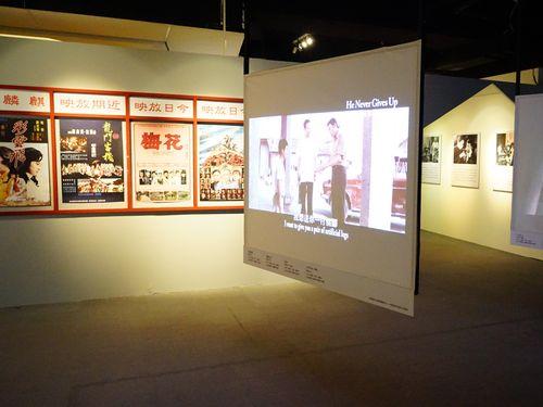 新北市のドキュメンタリー上映拠点がリニューアル 映画文化の発展後押し