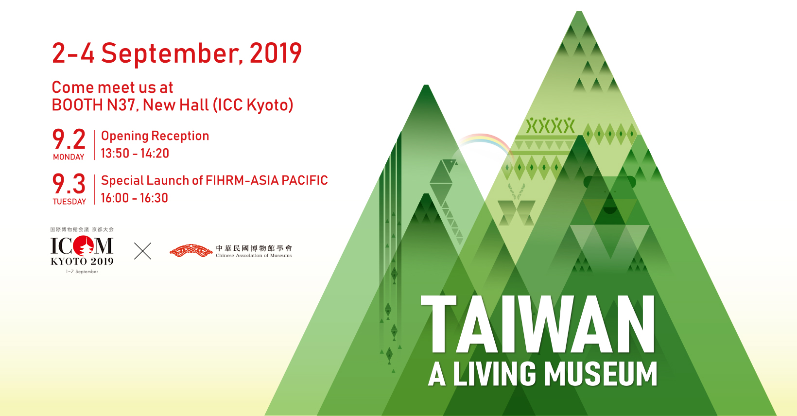 Taiwan to promote inclusive values at Kyoto ICOM museum summit