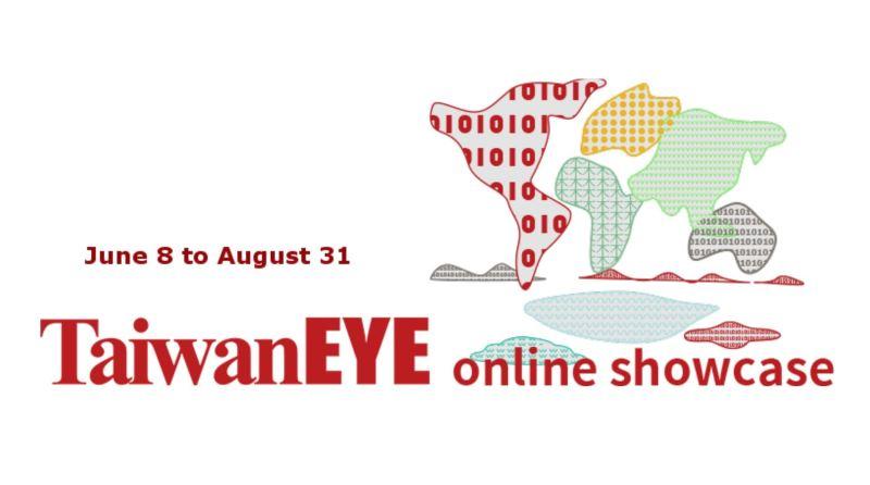 臺灣表演藝術團隊推向國際「台灣焦點-線上展演」網路播映三個月