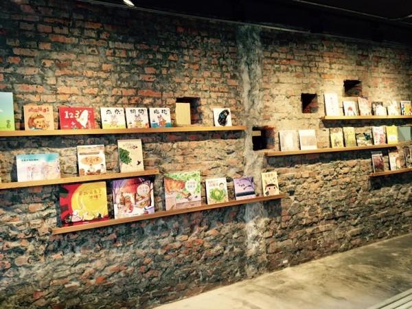HK | 'Taiwan 2015 Original Illustrated Books Tour'