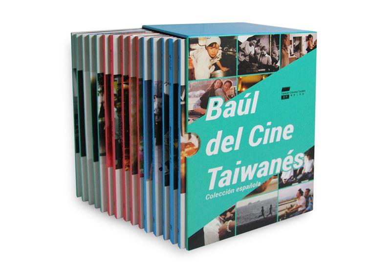 Baúl del Cine Taiwanés Colección en español