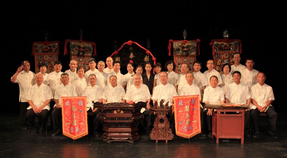 Li Chuen Yuan Beiguan Music Troupe