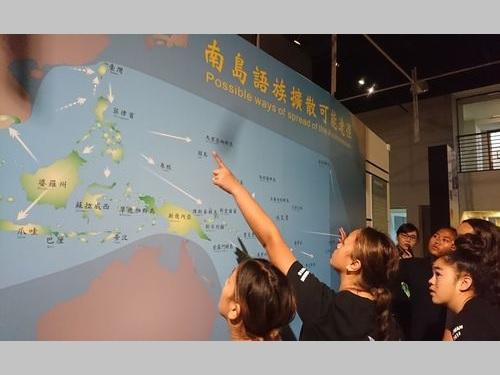 マオリ族少年少女が台湾でルーツ探し 台湾先住民との共通点を再認識