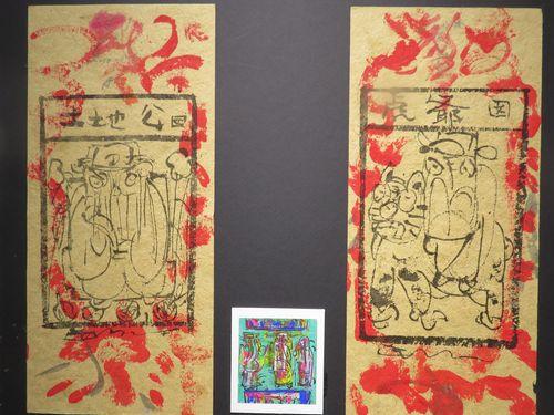 台湾人画家、民俗文化を日本に紹介 独特の手法で表現=東京で展覧会