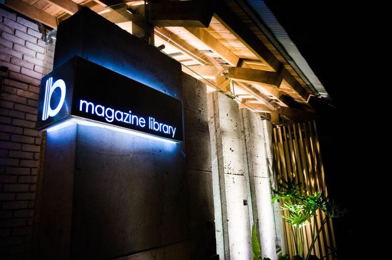 《 閱讀》  生活圖書館