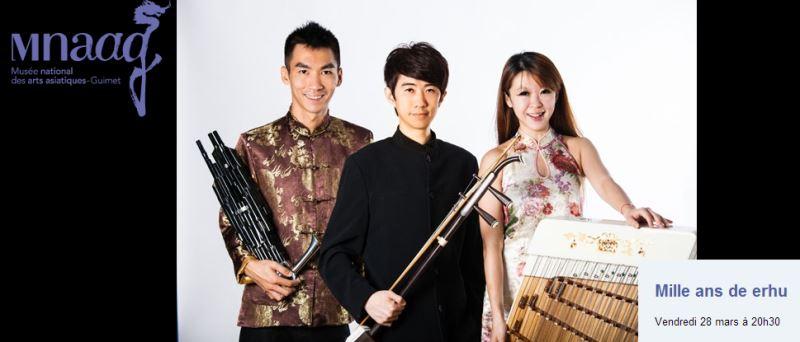 Taiwanese erhu artist to perform in Paris
