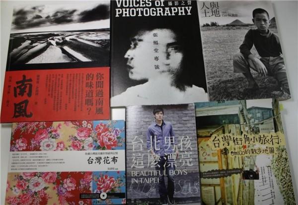 台湾ビジュアルブックフェアとトークイベント開催のお知らせ