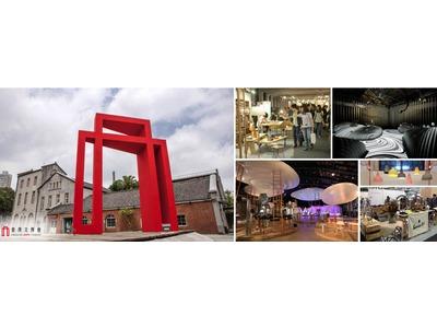 【展覧】台湾初 デザインのビジネスショー「台湾文博会2016(Creative Expo Taiwan 2016)」出展エントリー受付開始