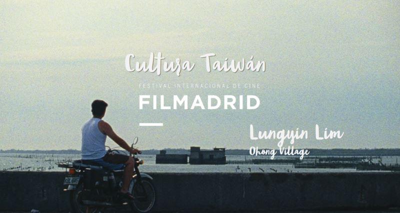 Taiwanese director Lim Lung-yin's film