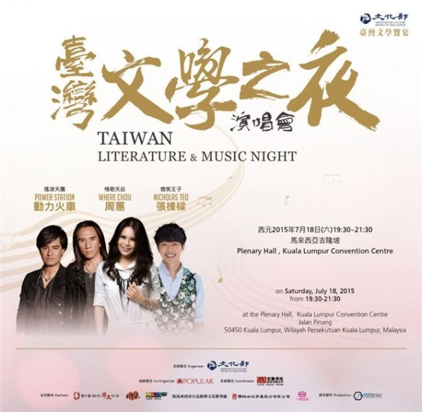 Taiwanese writers, singers gear up for Malaysia fair