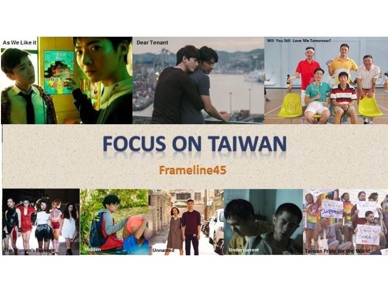 U.S. film fest screens Taiwanese LGBT-themed films online