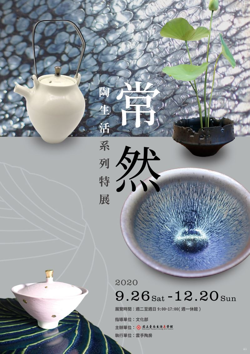 Ceramic artist Weng Shih-chieh holding exhibition in southern Taiwan