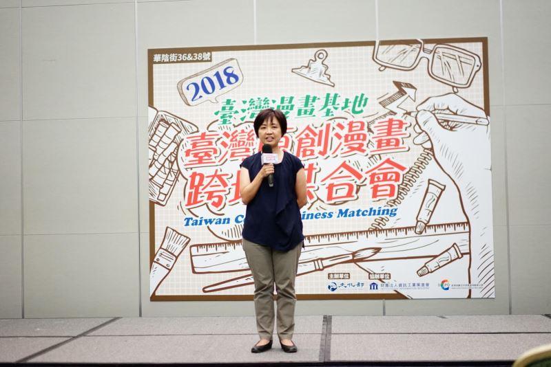 El Ministerio de Cultura y el Ministerio de Economía aúnan esfuerzos para promover los cómics