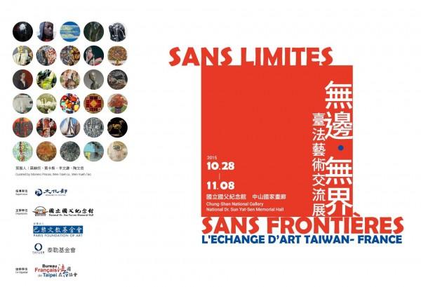 'Sans Limites: Sans Frontieres'