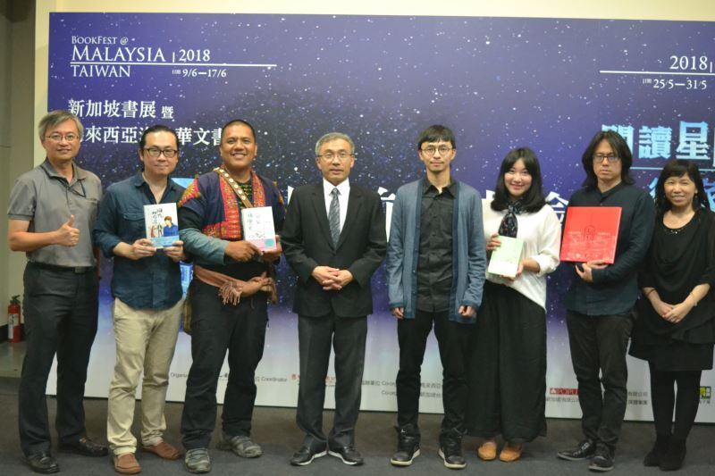 Taiwan writers, publishers to join Southeast Asian book fairs