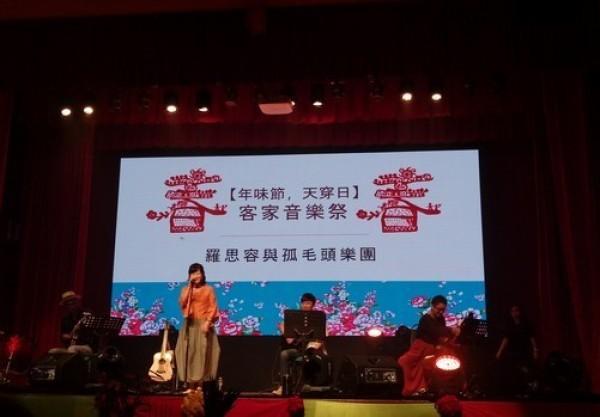 Malaysia | Hakka Lunar New Year Festival