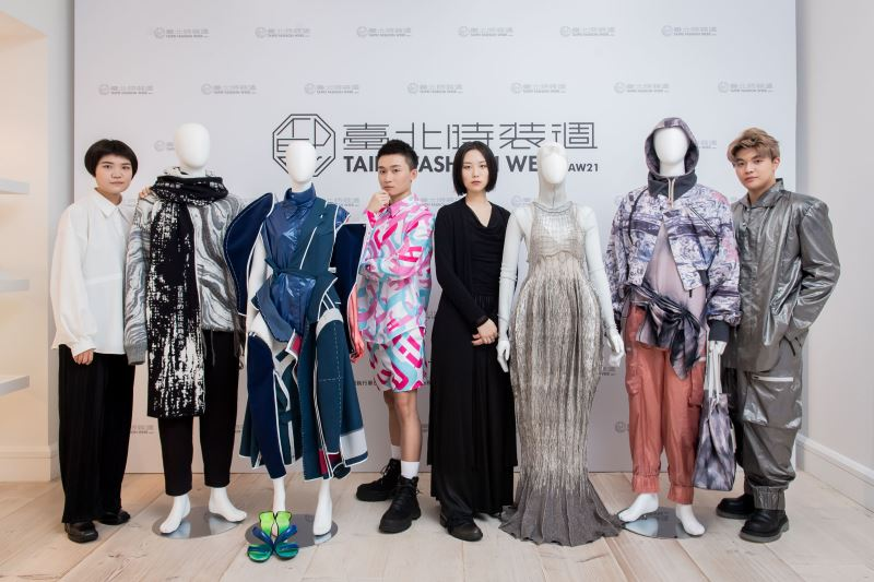 Taipei Fashion Week Autumn/Winter 2021 introduces designs of talented students