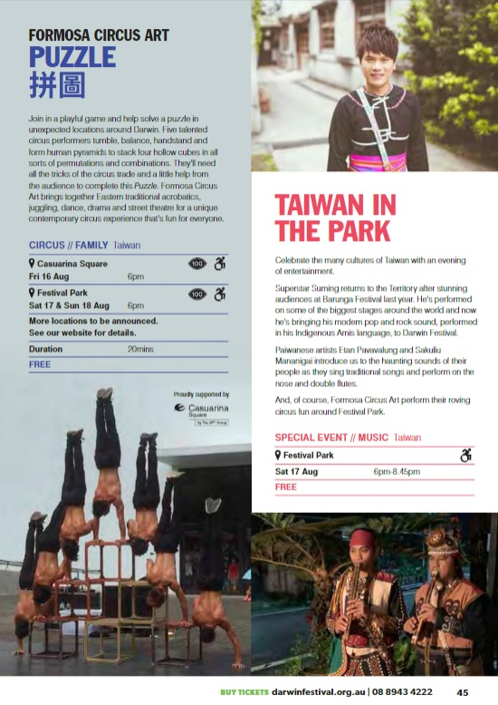 Celebrate the many cultures of Taiwan at Darwin Festival 2019