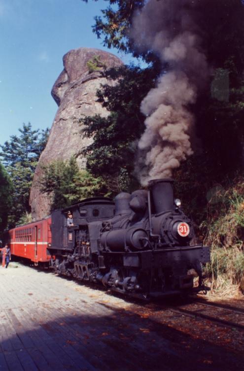 El Ferrocarril Forestal Alishan fue declarado primer paisaje cultural a nivel nacional