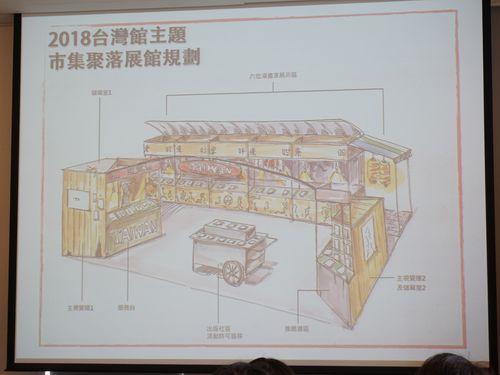 仏アングレーム国際漫画祭 来年も台湾パビリオン出展 屋台形式で紹介