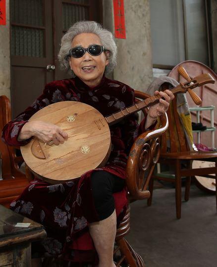 Chant-Singer | Yang Xiu-qing