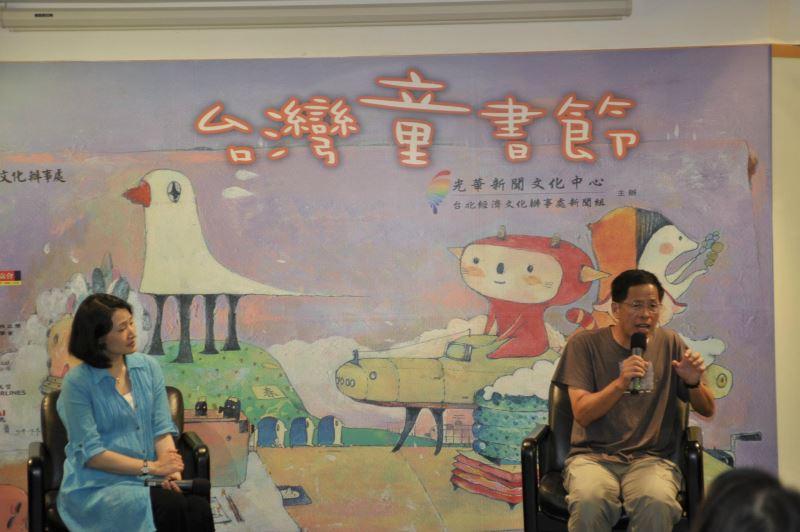 帶孩子闖蕩最精采的閱讀江湖、帶孩子閱讀香港最美麗的郊野